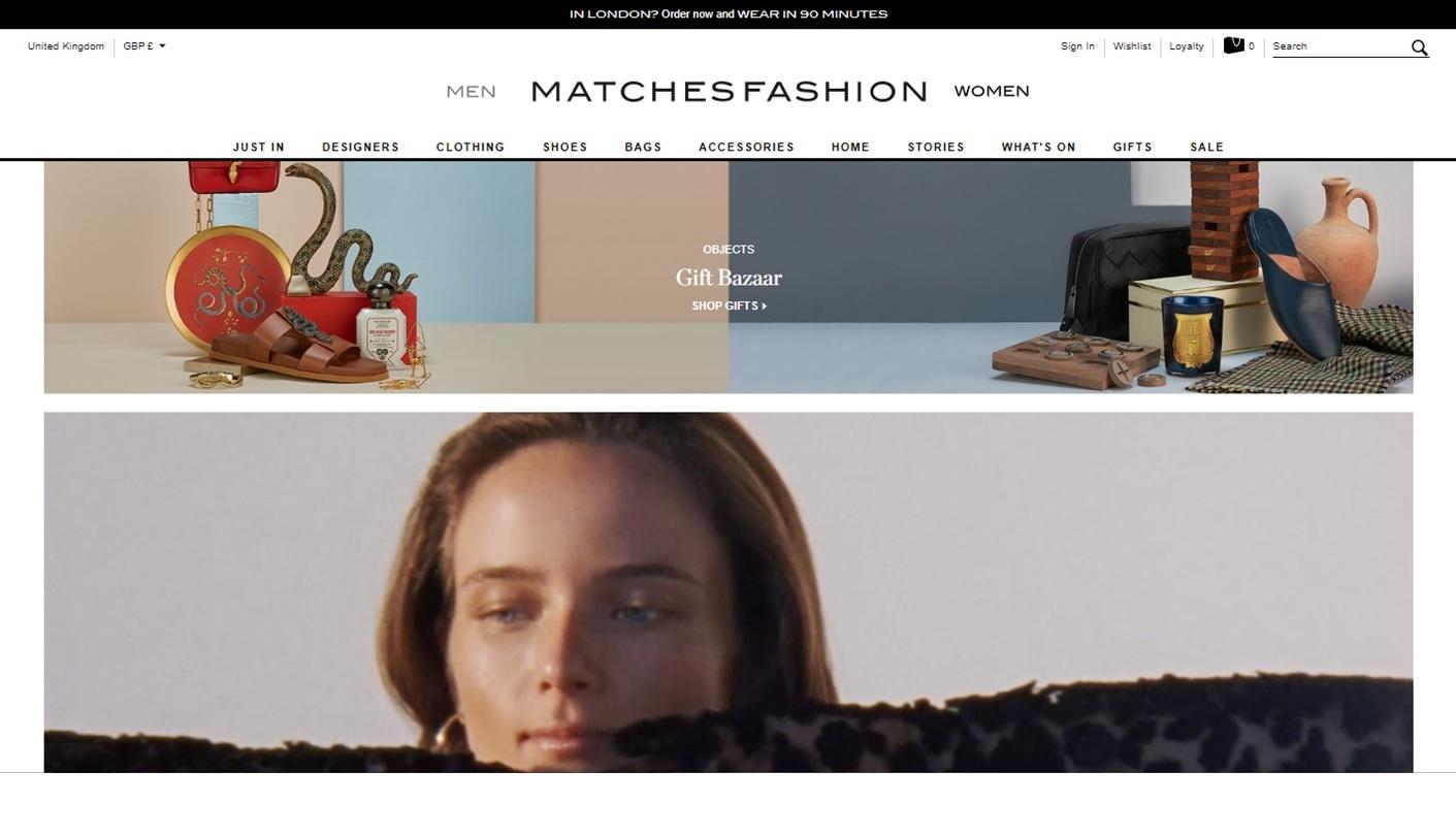 おしゃれなアイテムが揃うおススメの海外通販サイトMatchesfashion.com