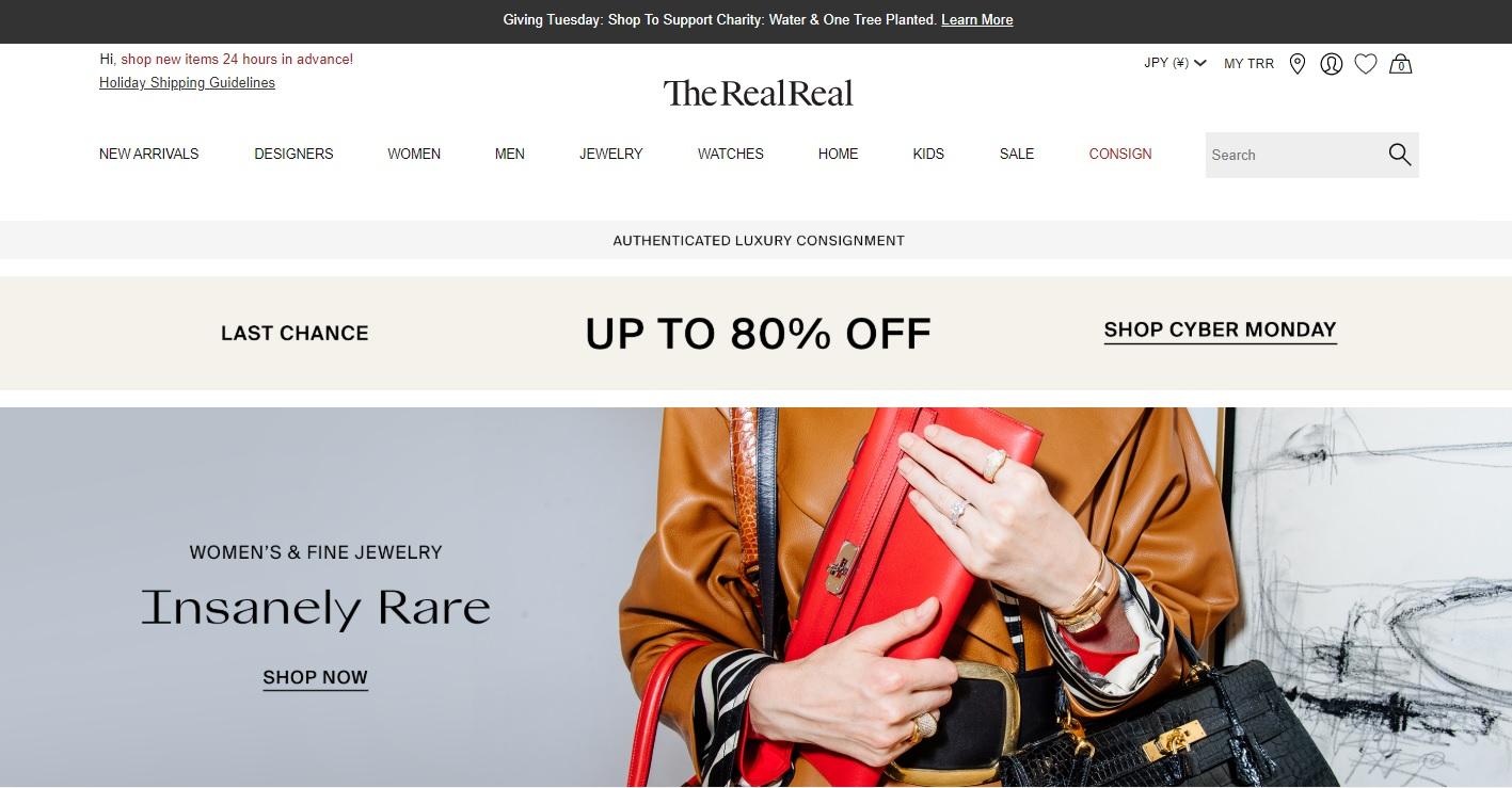 サステイナブルでおしゃれなアイテムが揃うおススメの海外通販サイトThe Real Real(ザ・リアル・リアル)